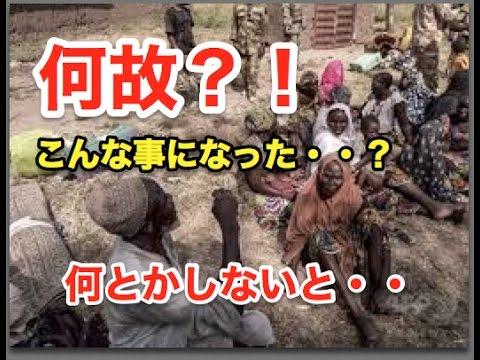 衝撃!!民族存亡の危機??!中国・不法滞在者・激増??!