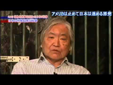裁判の闇 日本の電気代は、なぜ海外の3倍もするのか? 年間10兆円以上の裏金作り 医療の闇も電気代と同じ国家規模の詐欺です!米占領軍が作り出した原子力ムラのカラクリ