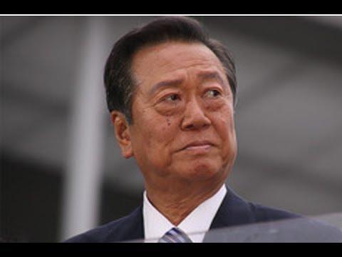 小沢一郎氏・・安倍総理の・・『こんな人たち』発言をめぐり・・政府与党を批判!!