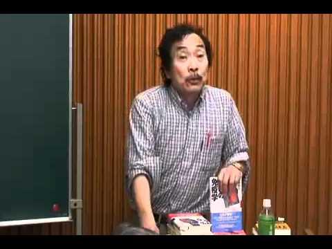 「メタボの暴走」船瀬俊介 ワールド・フォーラム2008年6月