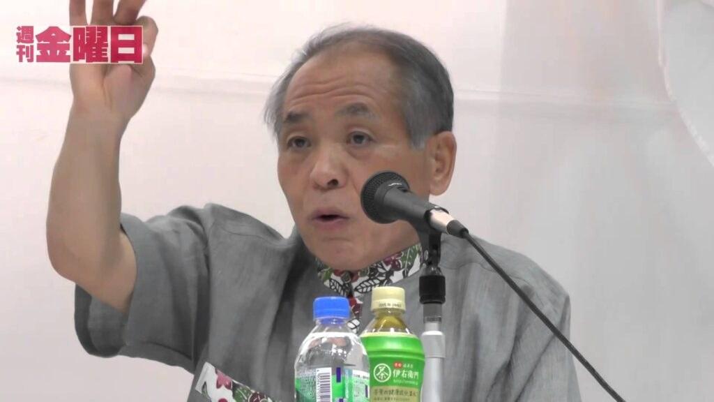 「これでいいのか日本!」全国縦断シンポジウム 第2回沖縄大会