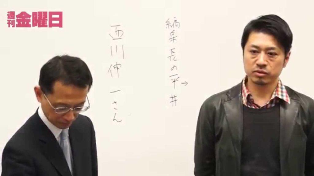 12月19日号特集 「ピケティ 資本主義に絶望せよ!? 」について  /第2部ゲスト:西川伸一さん