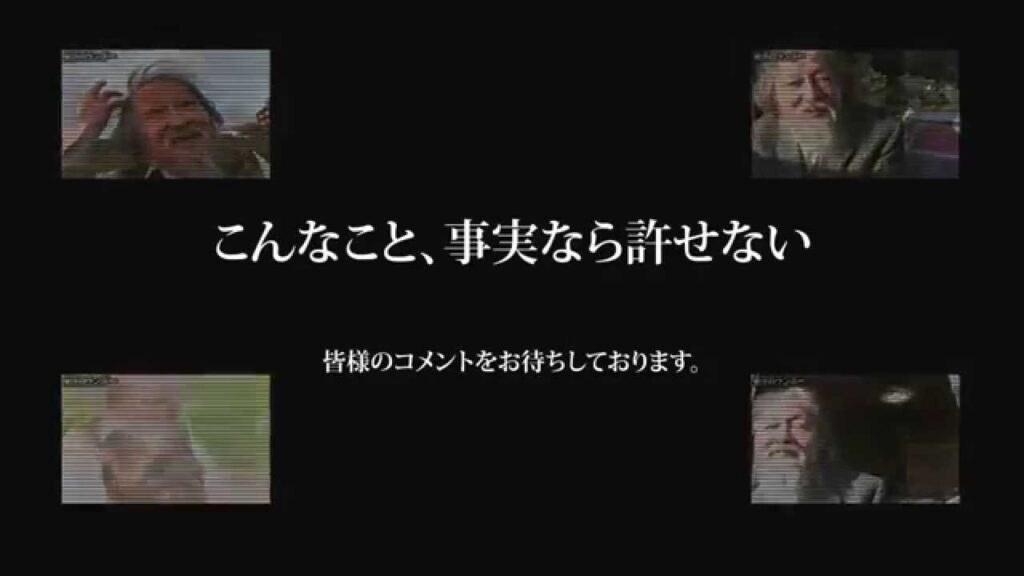 壮絶 某テレビ局が老人をガソリンで焼き殺した事件1 なぜ事件化しないのか?転載動画
