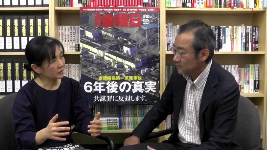転落した東芝、経産省が目論む三菱・日立との原子力産業統合のリスク / 山岡淳一郎氏に聞く
