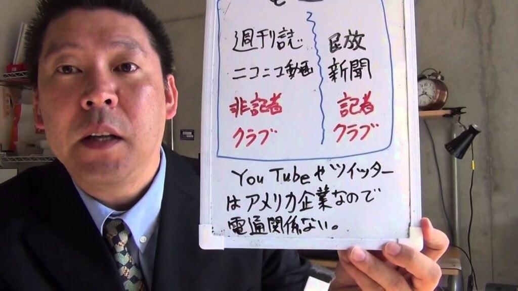 電通の日本支配 おしらせ 今後の動画は「偽装された社会の本質を見抜こう2」で出します。登録をお願いいたします。 偽装社会