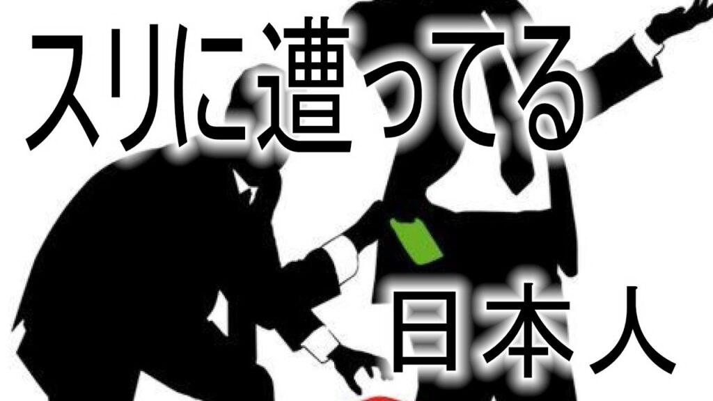 トランプ革命から日本革命へ                    『新・霊界物語 第百四十三話』