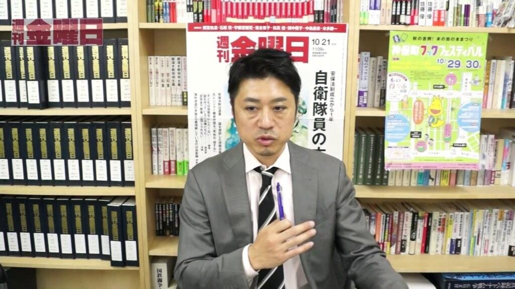 『週刊金曜日』編集長交代!その真相は!?  H井は何を語るのか!