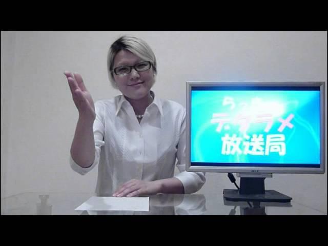 らっきーデタラメ放送局★第1回 『節電LiveとTPP』