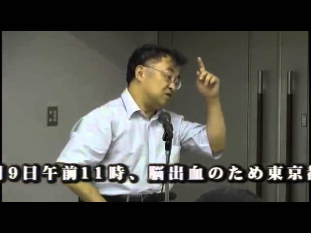 これは本当にヤバイ話です 告発者は、この発言の数日後に殺害されました 日本の治安の本当の実態を知ってください