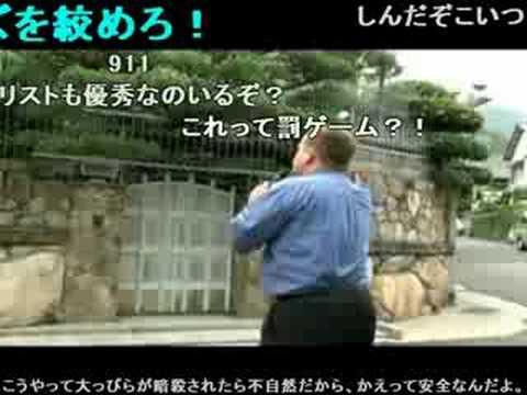 ヤクザ山口組vsベンジャミン・フルフォード 1/4 ニコニコ字幕付き