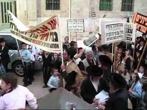 イスラエルの独立記念日に国旗を燃やす反シオニズムのユダヤ人 #zionism