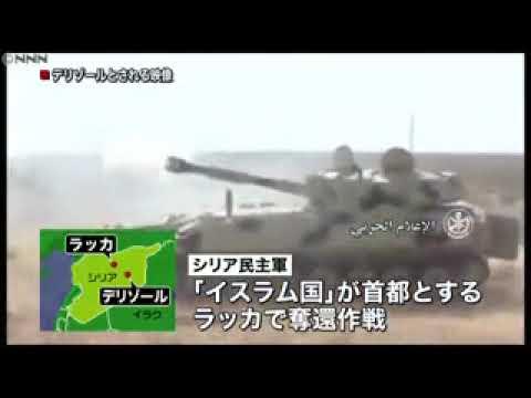 アサド政権軍と露軍から攻撃~シリア民主軍