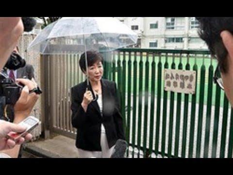 なぜ!?韓国メディアが・・小池都知事『極右』報道の怪『ポスト安倍』と注目!!