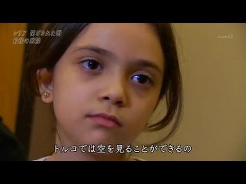 【NHKスペシャル 予告動画】シリア 絶望の空の下で 閉ざされた街 最後の病院