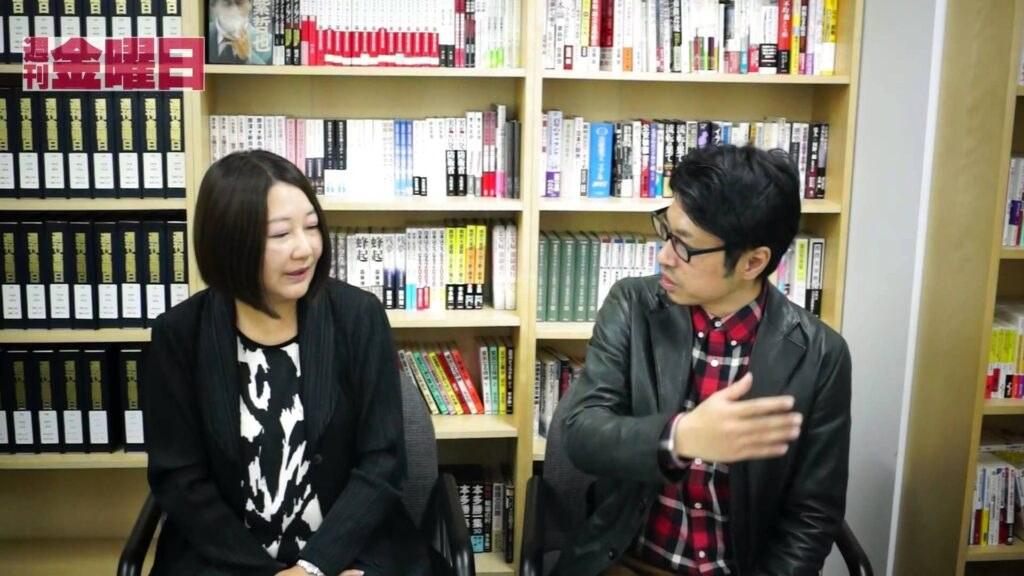 歴史修正主義と草の根保守の動き  ゲスト/山口智美さん