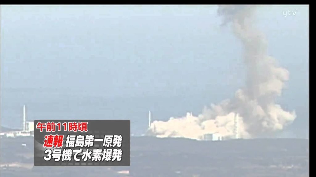 Hydrogen explosion at the Fukushima 1 nuclear plant Reactor 3.mp4
