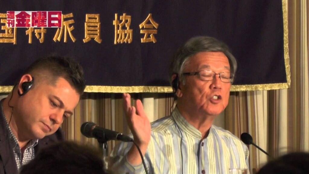 5月20日翁長沖縄県知事 日本外国特派員協会 記者会見