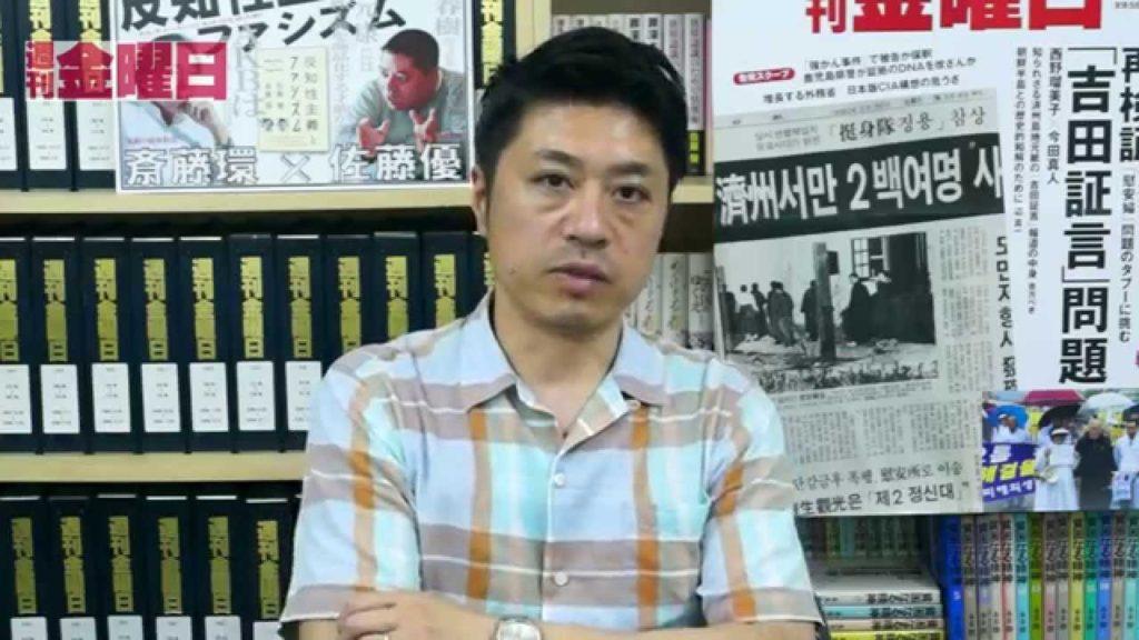 『週刊金曜日』6月26日号  「吉田証言」は本当に「虚偽」なのか!?