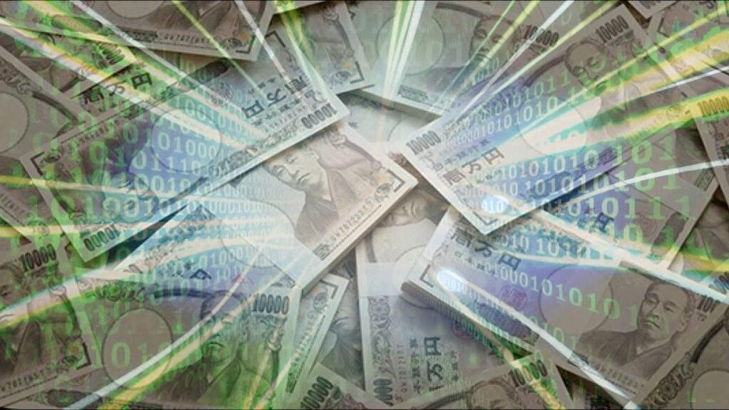 【衝撃】実はお金はバーチャル                     『新・霊界物語 第百八十話』