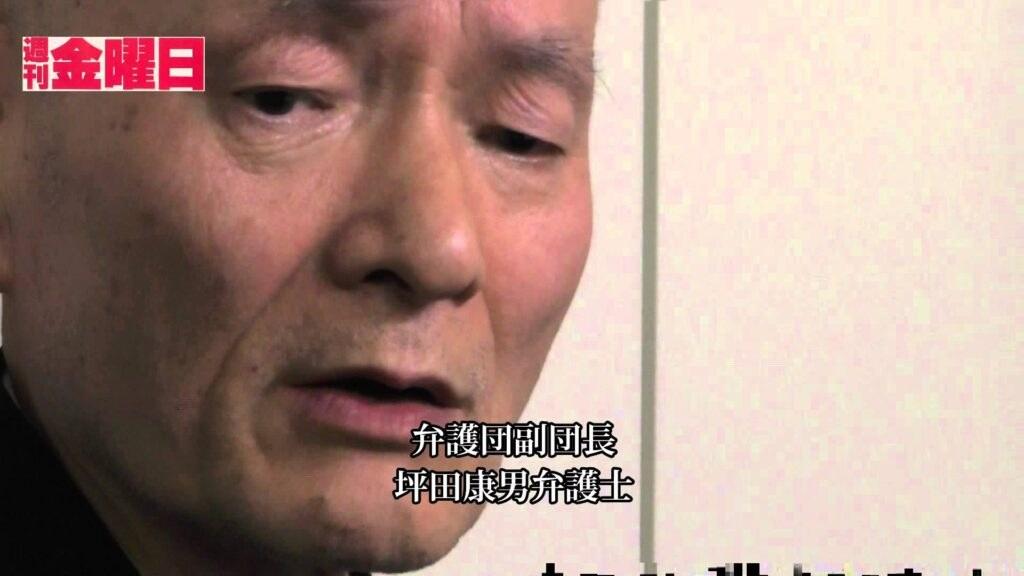 福井県庁申し入れ後の所感