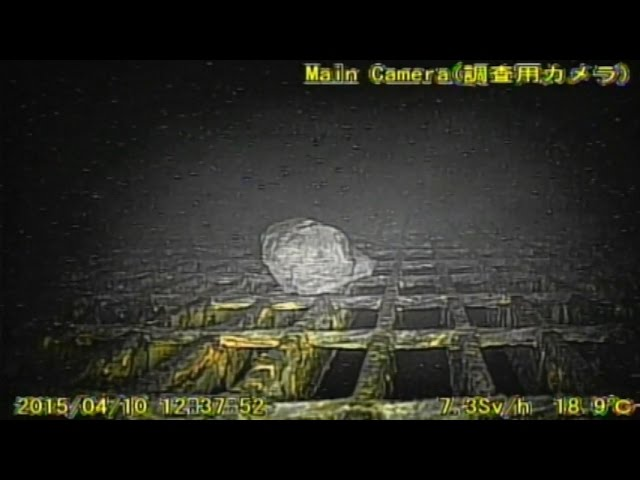 Robot disappears inside Fukushima reactor