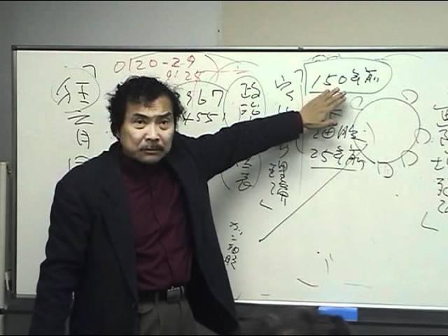 【偽装社会】毒ガス療法の悪夢 80%のガン患者は殺害されていた 船瀬俊介氏