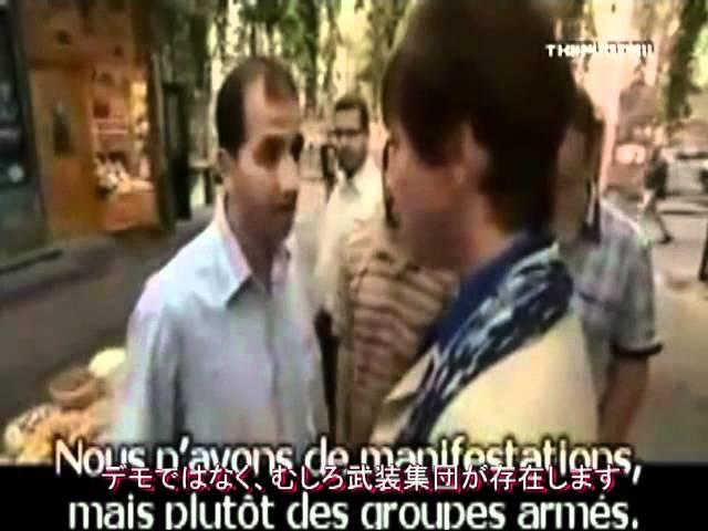 シリア国民「BBCは嘘の報道を行っている」
