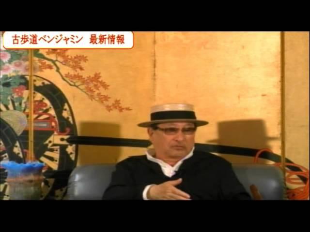 安倍首相訪米。奴隷化した日本、これからどうなる!?【NET TV ニュース.報道】国家非常事態対策委員会ベンジャミン・フルフォード 2015/04/30