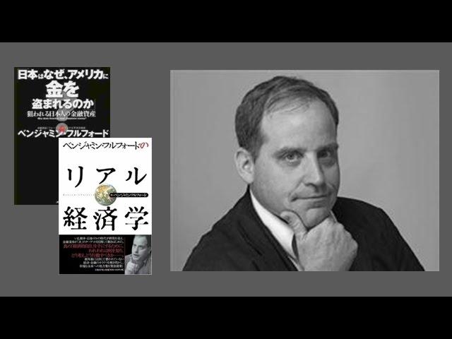 【ベンジャミン フルフォード 】「ローマ法王がコロンビア政府と反政府ゲリラの和平交渉を仲介した本当の目的」世界的にいい動き?日本への影響は?