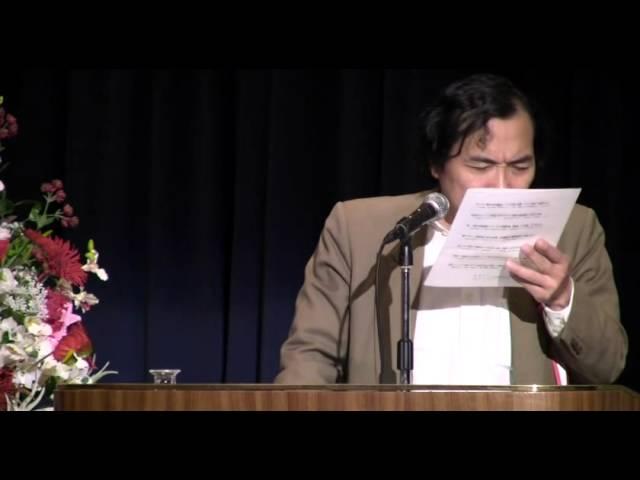 『地球の健康と人の健康』 講演会 船瀬俊介