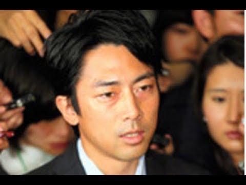 『逆風は・・』『自民党自身がまいた種だ!!』小泉進次郎氏・・