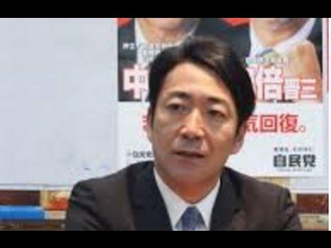 中川俊直氏・・謝罪会見を熱望か・・?!『中川家』が政界から消える事に恐れ!?