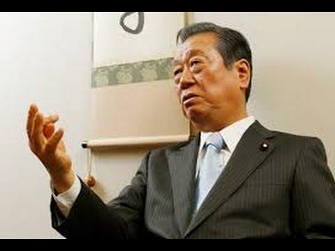 小沢一郎氏・・談話・・安倍首相提唱の憲法改正・・『考えただけでも恐ろしい』・・