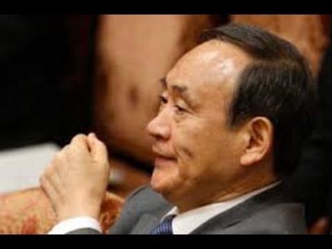 菅官房長官は・・加計問題の黒幕として・・『生贄』にされるのか・・!?嗚呼・・これまで政権を支えてきたのに・・