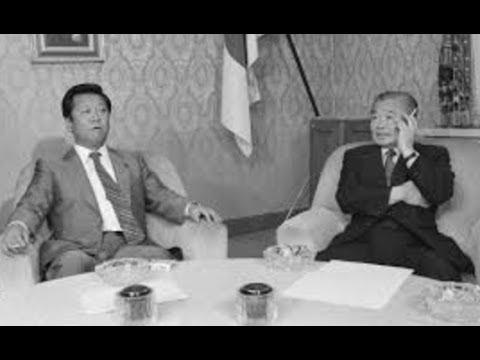 """竹下登の・・墓参りを機に・・""""額賀派""""トップ交代説!"""
