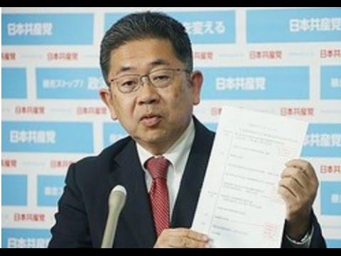 『加計ありき』・・共産党が新資料!!獣医学部新設めぐり!!