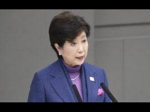 五輪仮説費用・都の全額負担決定も・・小池東京都知事・・見せ場消された・・・