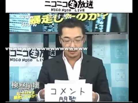 【偽装社会】日本の闇社会 米策捜査のために自殺するまで追い込む検察 米従属体制のためには自殺に追い込むのも当たり前 検察という仮面を付けた米略奪占領兵士達の追い込む作戦の本質