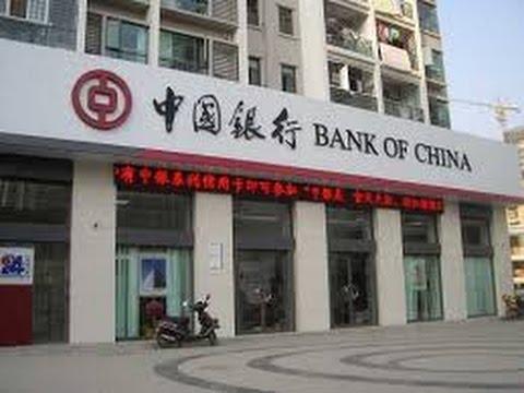 衝撃事実!!中国銀行(BANK OF CHINA)!!イタリアで○○○?!!閲覧注意!!驚愕!