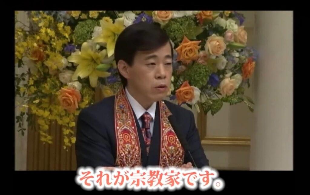 『幸福実現党 立党について』幸福の科学グループ総裁 大川隆法 ご説法抜粋