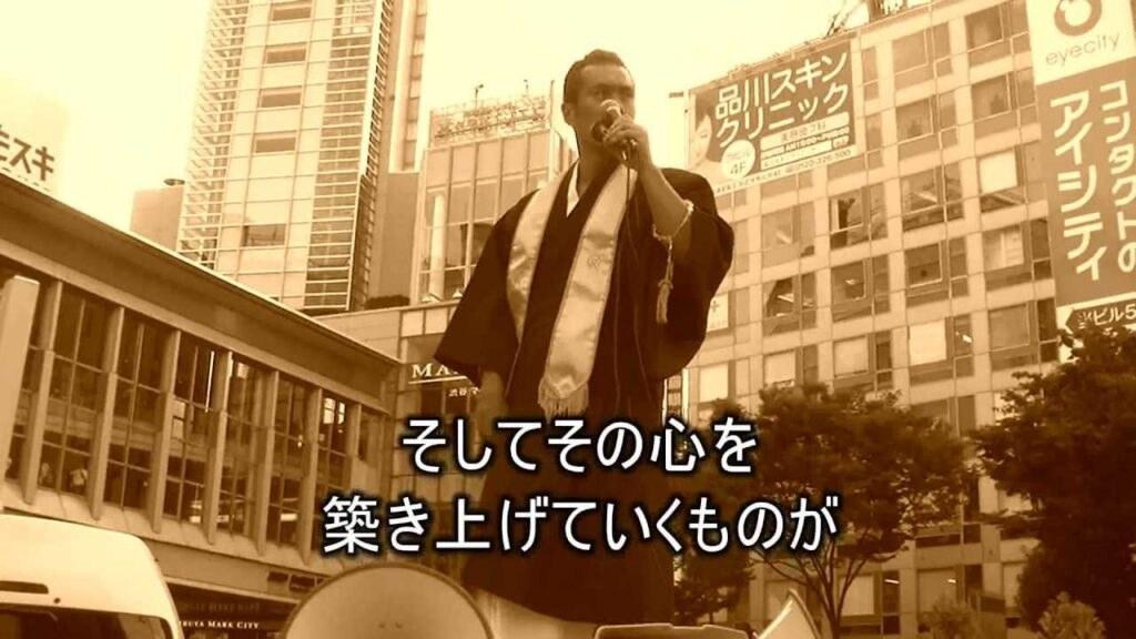 【大和魂再建】坊主が渋谷で大絶叫!                    『新・霊界物語第九十八話』