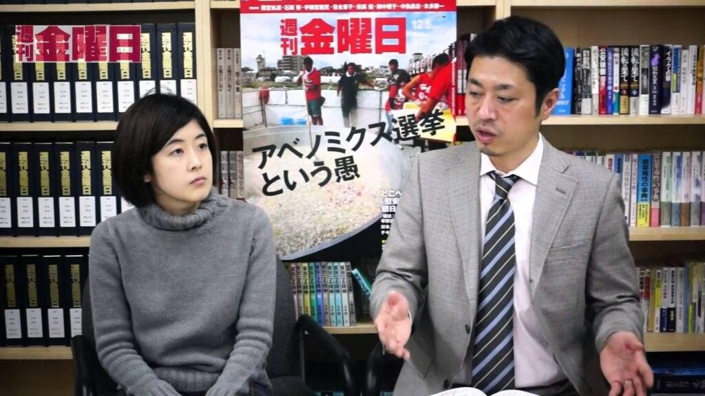『週刊金曜日』12月5日号紹介 「ろくでなし子さんの逮捕に抗議、ほか 」