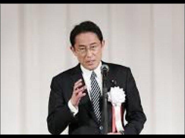 岸田外務大臣・・宏池会創設60周年記念パーティー・・・挨拶全文・・・!