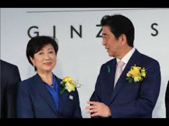 小池都知事:安倍総理から・・・お手柔らかに・・・小泉政権同窓会で・・
