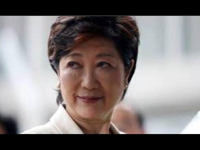 小池都知事・・・森喜朗会長・著書・・・『遺書』にチクリ!!