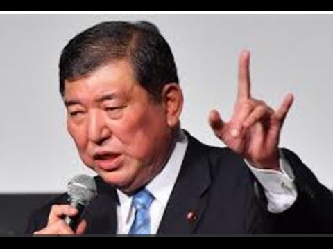 ツキに見放される石破茂氏・・『反安倍』強め総裁選意欲!憲法改正で首相批判も・・本会議より派閥パーティー優先・・?!