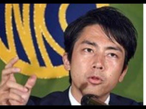小泉進次郎氏が・・民進党をメッタ斬り!!『特区潰しをしてはいけない!!』