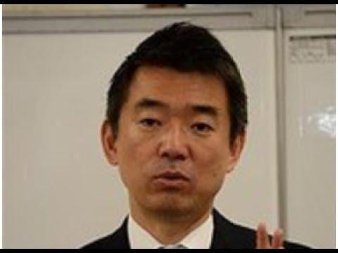 橋下徹氏・・小池都知事率いる・・『都民ファーストの会』に対抗心むき出し!!