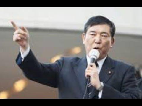 石破茂氏が・・加計学園の文書問題に警鐘!!『こんな混乱があってたまるか!!』