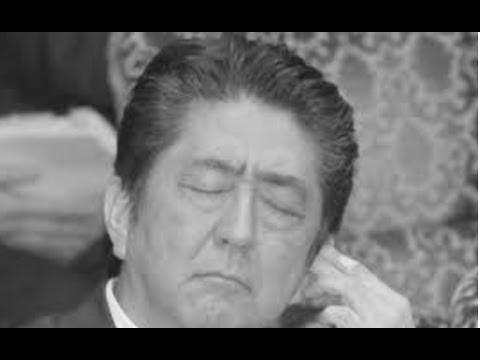 森友問題は終わらない!!籠池氏立件で・・財務省の悪事がバレる!!